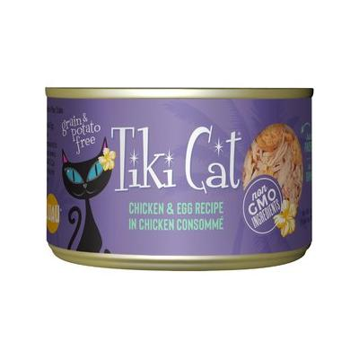 Tiki Cat Koolina Luau Chicken with Egg in Chicken Consomm...