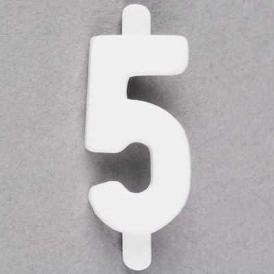 "1"" White Molded Plastic Number 5 Deli Tag Insert - 50/Set"