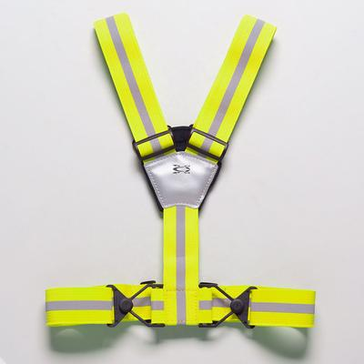 Amphipod Xinglet Reflective, Night Safety Reflective
