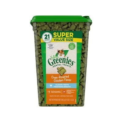 Greenies Feline Oven Roasted Chicken Flavor Dental Cat Treats, 21-oz jar