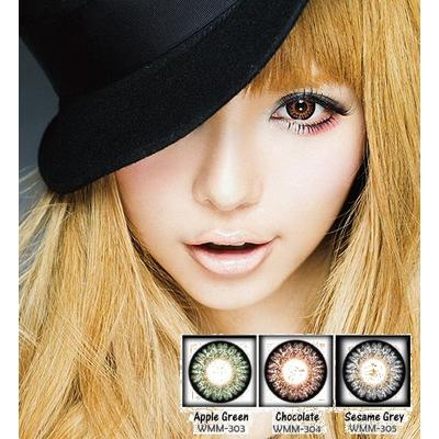 SB: Colored contact Lens Authentic Korean GEO Mimi Caf� Circle colored lens Series Colored contact lens New GEO Princess Mimi Circle colored lens series with Dia 15mm making your eye brillantly bigger and Amazing Beautiful