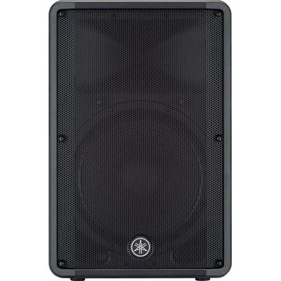 "Yamaha DBR15 15"" Powered PA Speaker"
